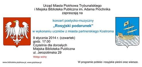 """Wieści Piotrków koncert """"Rosyjski podarunek"""""""