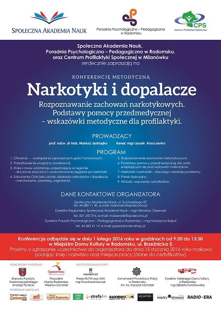 plakaty_konferencja o narkotykach w Radomsku